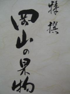 e0132881_19241886.jpg