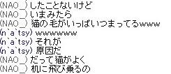 b0096491_1736660.jpg