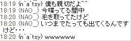 b0096491_17384337.jpg