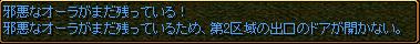 c0081097_16375678.jpg