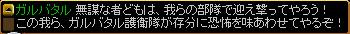 c0081097_1638627.jpg