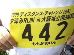 3時間マラソン大会_b0118001_2103028.jpg