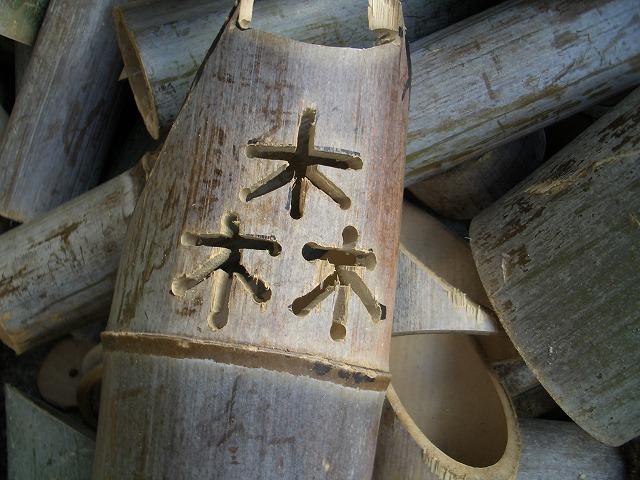 今泉での「竹あかり」開催に向けて_f0141310_2320516.jpg