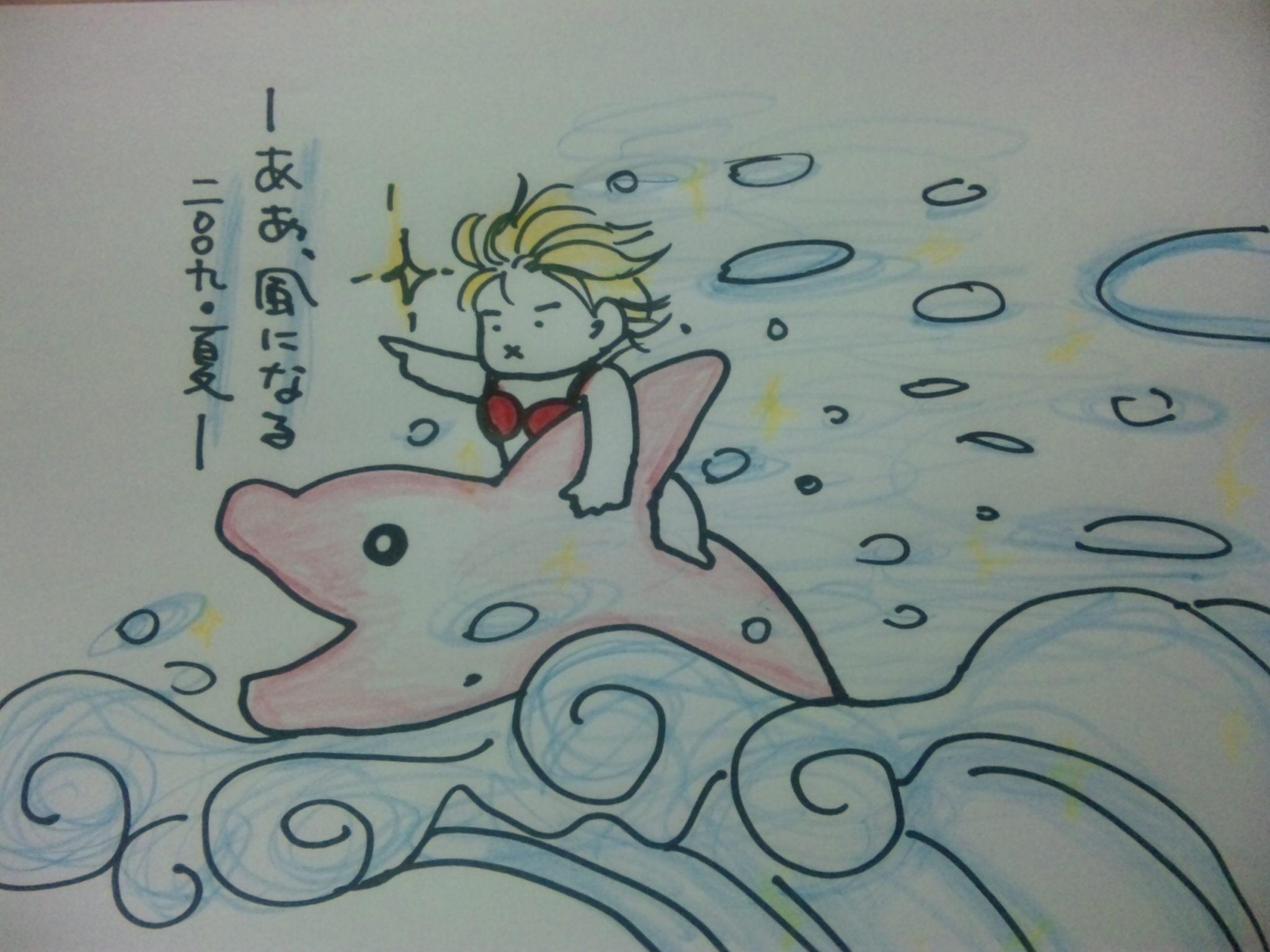 海 膿 産み うみ _f0115311_235815100.jpg