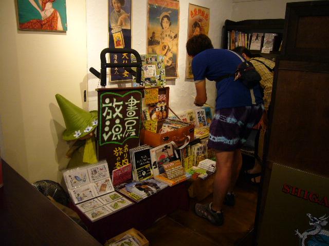 旅する本屋さん、オープンです。_c0154020_15205620.jpg