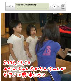 c0193234_2552397.jpg