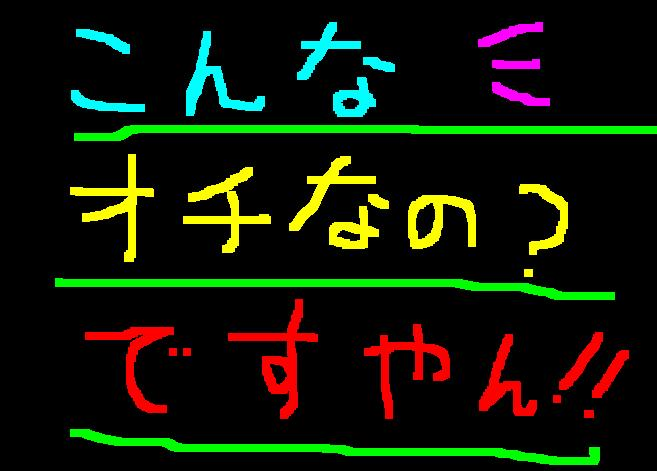 f0056935_9183689.jpg