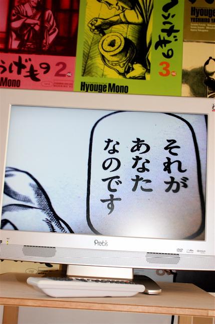 b0081338_2481996.jpg