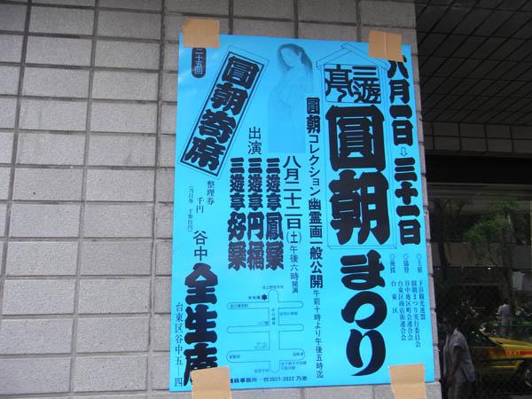 b0019140_1943472.jpg