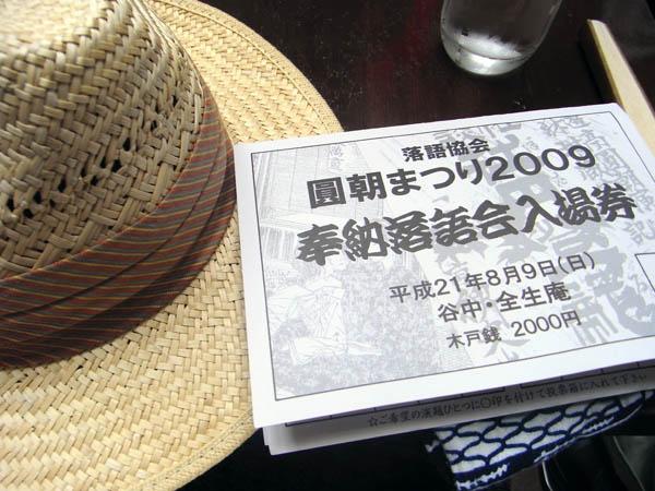 b0019140_19524997.jpg