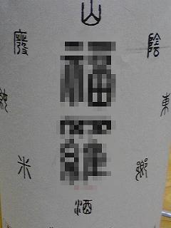 b0028347_1033561.jpg