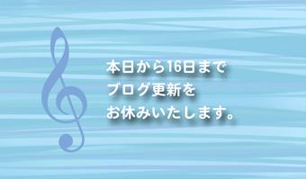 b0131152_17551961.jpg