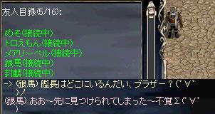 b0128058_012946.jpg