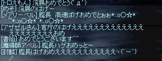 b0128058_065161.jpg