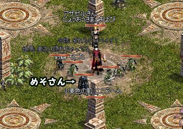 b0128058_08872.jpg