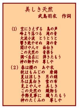 北九州文学散策 156(美しき ...
