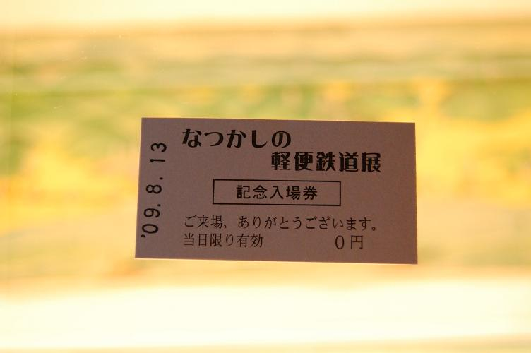 b0059978_18591425.jpg