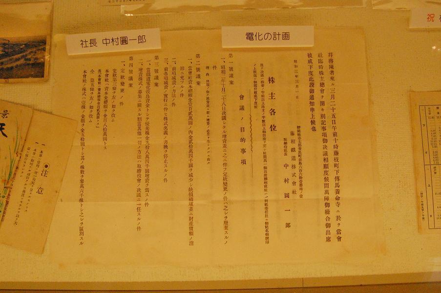 b0059978_201092.jpg