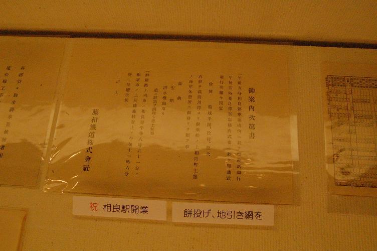 b0059978_20121380.jpg