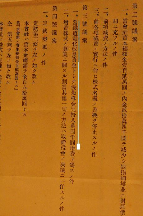b0059978_2012877.jpg