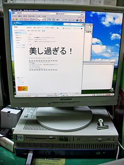 8月の大阪出張プレイ報告 ~帰省ラッシュ前に~_f0170779_14265992.jpg