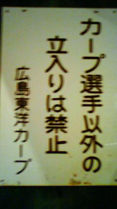 c0184383_10363796.jpg