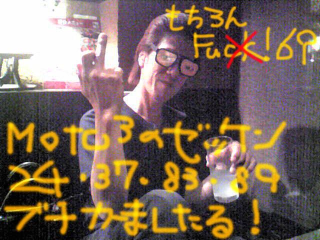 b0094687_20301960.jpg