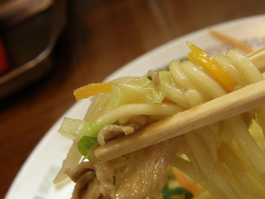 中華食堂 十八番    天五_c0118393_1344324.jpg