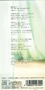 酒井法子 全シングル &BEST_b0033699_1549851.jpg