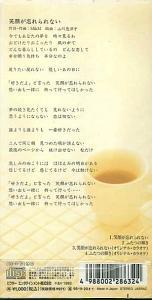 b0033699_15573352.jpg