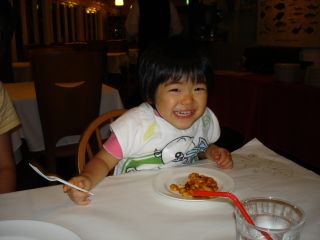 牛田よいとこ、アル・ピッツォはおいしいイタリアン!_e0166301_0411440.jpg