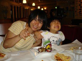 牛田よいとこ、アル・ピッツォはおいしいイタリアン!_e0166301_0481637.jpg