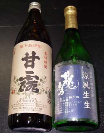 09.08.14(土) 飲めど酔わず_a0062810_1535517.jpg