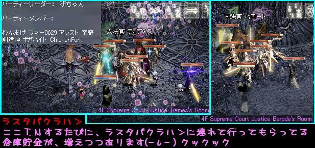 f0072010_3113037.jpg