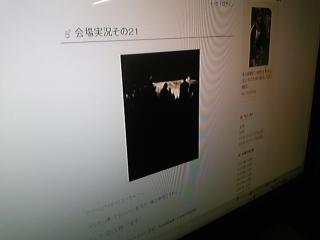 c0018516_200307.jpg