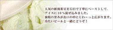 f0167820_14544961.jpg