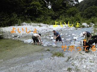 夏休み・2日目_f0148927_7344844.jpg