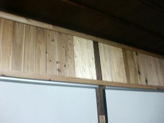 吉野工場の壁板施行_c0124828_0151629.jpg
