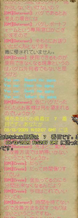 f0036431_0204426.jpg