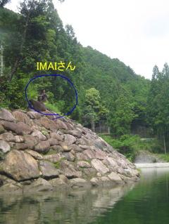 【カヤック日記】北山川にてフィッシング!_c0113733_1385831.jpg