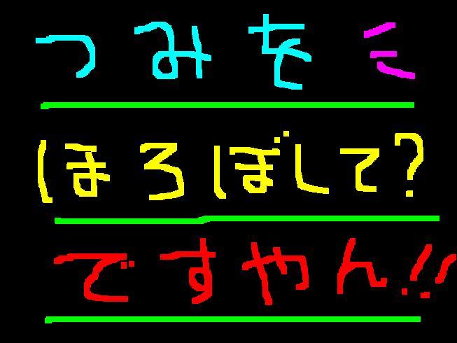 f0056935_1711972.jpg