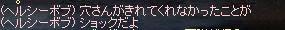 b0182640_844527.jpg