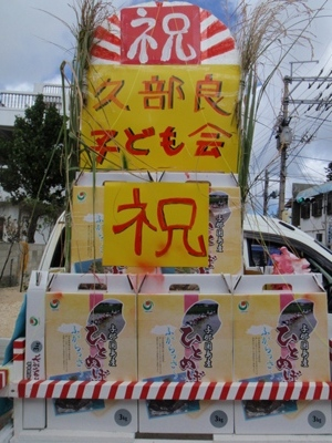 8月14日  豊年祭~~♪♪_b0158746_20513080.jpg