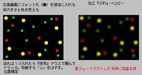 b0133752_2325675.jpg