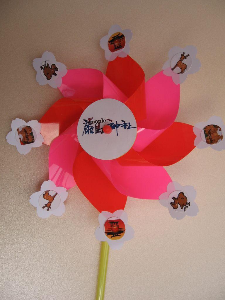 ご当地風車、宮島の風車を作ってみました。_a0136453_1924684.jpg