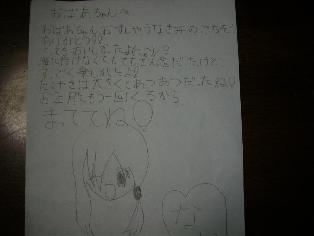 f0113862_1919103.jpg
