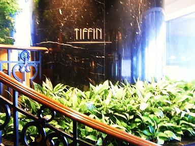 TIFFIN@グランドハイアットホテル 湾仔_e0155771_15303174.jpg