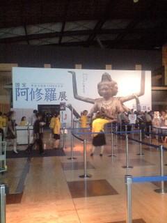 九州国立博物館にて。_d0137072_16595736.jpg