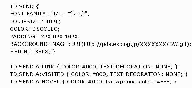 b0174191_18471895.jpg