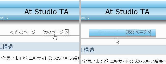 b0174191_1992422.jpg